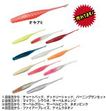 daiwa(DAIWA)DR棒3.5英寸【P25Jan15】[ダイワ(DAIWA) DRスティック 3.5インチ【P25Jan15】]