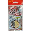 カツイチ TS-11 太刀魚ワイヤー仕掛プラス