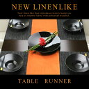 NEWLINENLIKE/ニューリネンライク テーブルランナー 幅30cm×長さ210cm(ダイニン