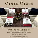 CrossCross/クロスクロス ダイニング用テーブルクロス 縦180cm×横180cm(ダイニングテーブルクロス 食...