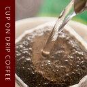 ショッピングコーヒー豆 ローストカフェカップオンドリップコーヒー アロマ ドルチェ モカ(コーヒー/コーヒー豆/珈琲豆/焙煎コーヒー/ドリップコーヒー)NANNA