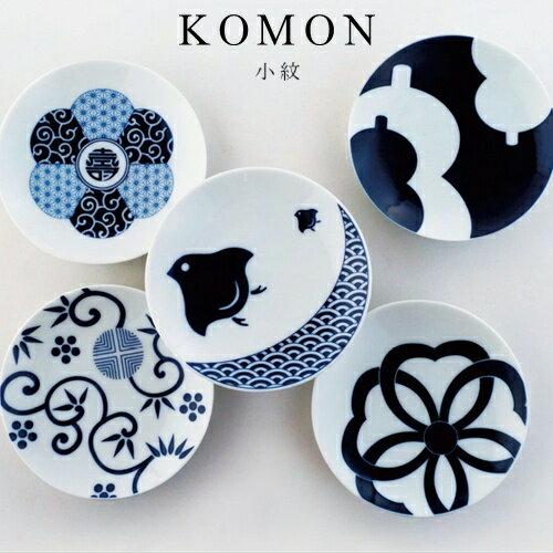 KOMON/小紋豆皿直径108cm×H18cm有田焼/豆皿/小皿/取り皿/丸皿/梅鶴/稲穂/雪輪/富