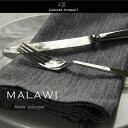 ガルニエ ティエボー テーブルナプキン マラウイ ブラック(テーブルナプキン 53cm×55cm、綿100% フランス製 おしゃれ 食卓 結婚式 ホテル レストラン パーティー グレー ブラック)NANNA