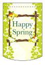 60995 е▀е╦е┐е┌е╣е╚еъб╝ Happy Spring ┴╟║рбзе▌еъеие╣е╞еы е╡еде║бзW260mmб▀H380mm видк╝ш┤є╛ж╔╩