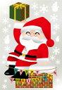 6899 巨大ウィンドウシール Window Seal HAPPY CHRISTMAS 再剥離可能 両面印刷 透明シール 素材:ゲルポリ サイズ:W1100mm×H1600mm ※お取寄商品