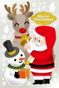 6900 巨大ウィンドウシール Window Seal Merry Christmas 再剥離可能 両面印刷 透明シール 素材:ゲルポリ サイズ:W1100mm×H1600mm ※お取寄商品