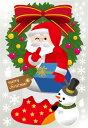 6901 巨大ウィンドウシール Window Seal merry christmas 再剥離可能 両面印刷 透明シール 素材:ゲルポリ サイズ:W1100mm×H1600mm ※お取寄商品