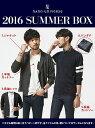 nano・universe 【福袋】Summer Box 2016(羽織り、カットソー、シャツなど5点入り!) ナノユニバース【送料無料】