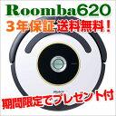 【3年保証】iRobot Roombaアイロボットルンバ620 新品 New【ルンバ622よりお得】