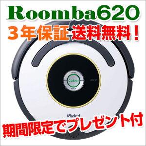 アイロボットルンバ ロボット