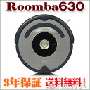 3iRobot Roomba  630  New 63031%OFFYDKG-tksmtb-tk__fkbr-p