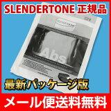 ���������ȡ��������� �ѥåɡ����������ȡ��ܥ�塼����ץ�ߥ��ࡢ���ݡ��ġ����������ȡ������ס��٥�ȥ����������б� SLENDERTONE �ѥåȡڥ��������̵����02P27May16