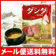 牛肉 ダシダ1kg プゴク用(干しだら/干しダラ・鱈スープ)韓国調味料【メール便送料無料】02P01Oct16