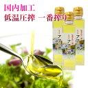 亜麻仁油 無添加 低温圧搾 一番搾り 健康油 140g×3本セット アマニオイル あまに油 国内加工(国産) アマニ油 ギフトα-リノレン酸(オメガ3系脂肪酸)