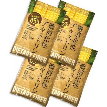 【定期購入】水溶性食物繊維2kg(500g×4)難消化性デキストリン粉末