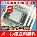 Slendertone560_3a