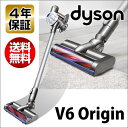 Dyson V6 ダイソン(DC62 DC61 同等機種)【4年保証】【送料無料】新品 楽天最安挑戦!ダイソン 掃除機 コードレス ハンディクリーナー Dyson V6 Origin デジタルスリム【DC45,DC35の約3倍の吸引力】国内正規品やDC62mh DC74mhよりお得