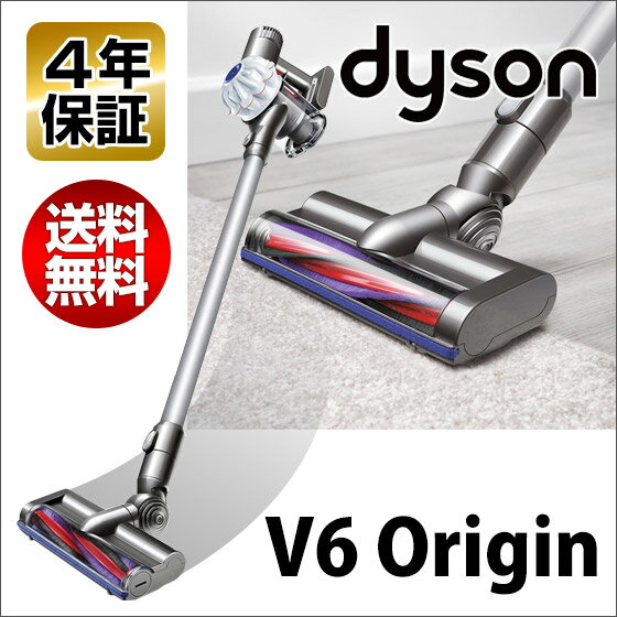 Dyson V6 ダイソン【4年保証/送料無料】新品 楽天最安挑戦!ダイソン 掃除機 コードレス ハンディクリーナー Dyson V6 Origin サイクロン掃除機【DC45,DC35の約3倍の吸引力】国内正規品やDC62mh DC74mhよりお得