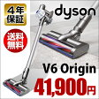 Dyson V6 ダイソン(DC62 DC61 同等機種)【4年保証】【送料無料】新品 楽天最安挑戦!ダイソン 掃除機 コードレス ハンディクリーナー Dyson V6 Origin デジタルスリム【DC45,DC35の約3倍の吸引力】35%OFFで国内正規品やDC62mh DC74mhよりお得