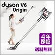 Dyson V6 ダイソン(DC62 DC61 同等機種)【4年保証】【送料無料】新品 送料込み楽天最安挑戦!ダイソン 掃除機 コードレス ハンディクリーナー Dyson V6 Origin デジタルスリム【DC45,DC35,DC34の約3倍の吸引力】35%OFFで国内正規品やDC62mh DC74mhよりお得