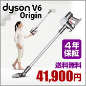 Dyson V6 ダイソン(DC62 DC61 同等機種)【4年保証】【送料無料】新品 送料込み楽天最安挑戦!ダイソン 掃除機 コードレス ハンディクリーナー Dyson V6 Origin デジタルスリム【DC45,DC35,DC34の約3倍の吸引力】35%OFFで国内正規品やDC62mh DC74mhよりお得680671