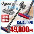 (2017年1月中旬頃発送)Dyson V6 fluffy ダイソン フラフィ( DC62 DC61より付属品多い)【4年保証】【送料無料】新品 楽天最安挑戦!ダイソン 掃除機 コードレス Dyson V6 fluffy 【DC45,DC35の約3倍の吸引力】35%OFFで国内正規品やDC62mh DC74mhよりお得