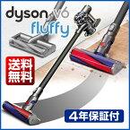 【最大500円オフクーポン】Dyson V6 fluffy ダイソン フラフィ( DC62 DC61より付属品多い)【4年保証】【送料無料】新品 楽天最安挑戦!ダイソン 掃除機 コードレス Dyson V6 fluffy 【DC45,DC35の約3倍の吸引力】国内正規品やDC62mh DC74mhよりお得