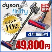 【entryで全商品P10倍】Dyson V6 fluffy ダイソン フラフィ( DC62 DC61より付属品多い)【4年保証】【送料無料】新品 楽天最安挑戦!ダイソン 掃除機 コードレス Dyson V6 fluffy 【DC45,DC35の約3倍の吸引力】35%OFFで国内正規品やDC62mh DC74mhよりお得