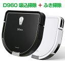 Dibea ロボット掃除機 D960 超静音 高性能 薄型 水拭き 乾拭き 自動充電 衝突防止・落下...