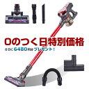 掃除機 コードレス 2in1 サイクロン式 Orage C20 pro オラージュ 充電式 22.2...