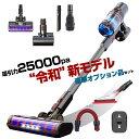 【クーポンで最大450円オフ】掃除機 コードレス 2in1 ...