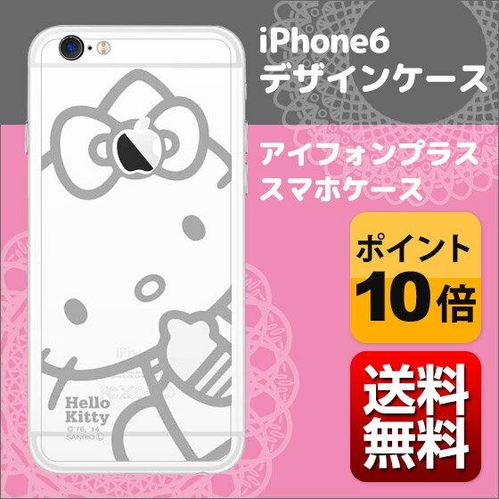 iPhone 6 デザインケース スマートフォン