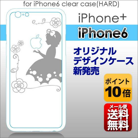iPhone6対応 スマートフォンケース