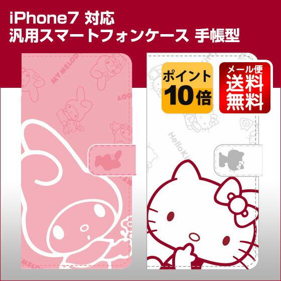 iPhone7 スマホケース カバー キティ