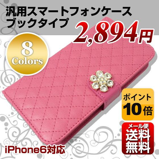 iPhone6/Xperia対応 スマートフォンケース カバー スマホケース