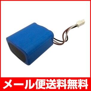 アイロボット ブラーバ バッテリー