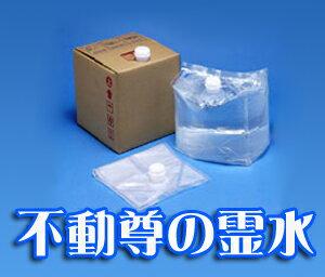 不動尊の霊水5L岩崎恭子さんも愛用魔法の水「不動水」