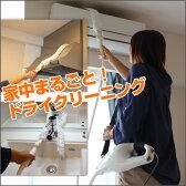 ハイブリッドスチーム専用 マジカルお掃除キット(本体セットは別売)【fkbr-i】