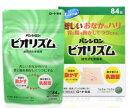 【第3類医薬品】パンシロンビオリズム健胃消化整腸薬84錠