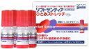 ソフトサンティアひとみストレッチ5mL×4本【第3類医薬品】