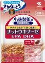 小林製薬 ナットウキナーゼEPA・DHA 30粒(約30日分)