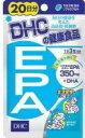 DHC EPA 60粒(20日分)