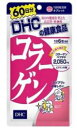 DHC コラーゲン 360粒(60日分)