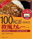 マイサイズ欧風カレー150g