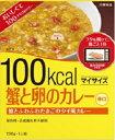 マイサイズ蟹と卵のカレー120g