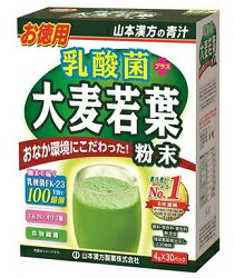 山本漢方の青汁 乳酸菌プラス大麦若葉粉末4gx30包