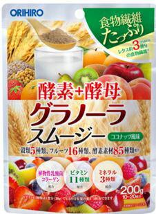 【オススメ】オリヒロ 酵素+酵母グラノーラスムージー200g ※賞味期限2018年11月11日まで