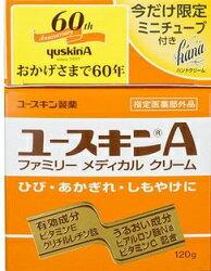 【指定医薬部外品】今だけ限定ミニチューブ付き!ユースキンA ファミリーメディカルクリーム 120g「サービスパック」