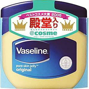 ヴァセリンオリジナルピュアスキンジェリー40g【最大4