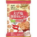 リセットボディ 雑穀せんべい えび塩味 88g(22g×4袋...